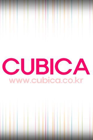 쿠비카~여성의류쇼핑몰