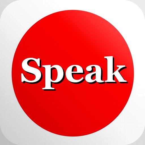 Speak Japanese Free