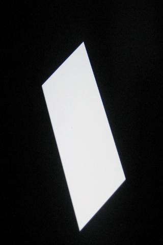 My Flash Light
