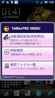 Screenshot of TelRecPro
