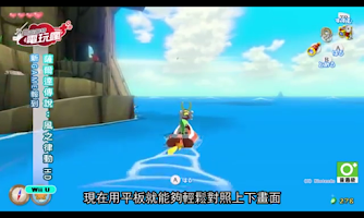 Screenshot of 巴哈姆特電玩瘋