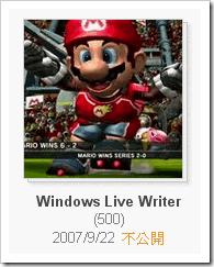 2008-09-14_112504