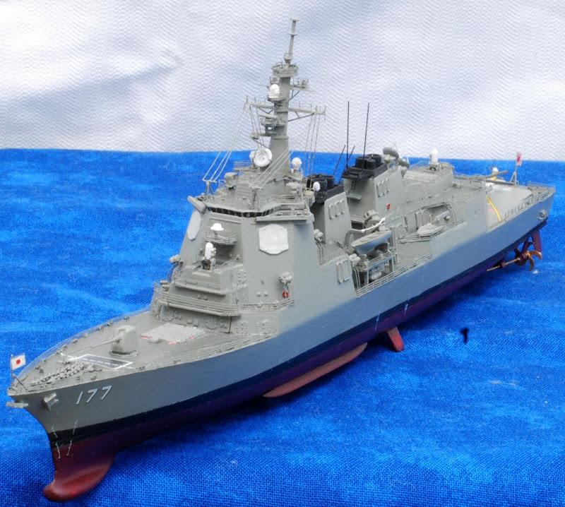 ATAGO 海上自衛隊イージス護衛艦「あたご」