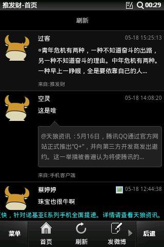 【免費財經App】天狼50股票专家(炒股看盘必备)-APP點子