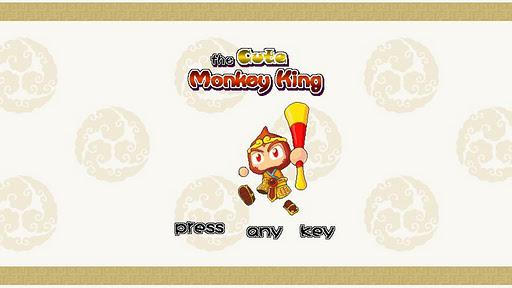 The Cute Monkey King HVGA