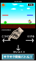 Screenshot of さくさくRPG