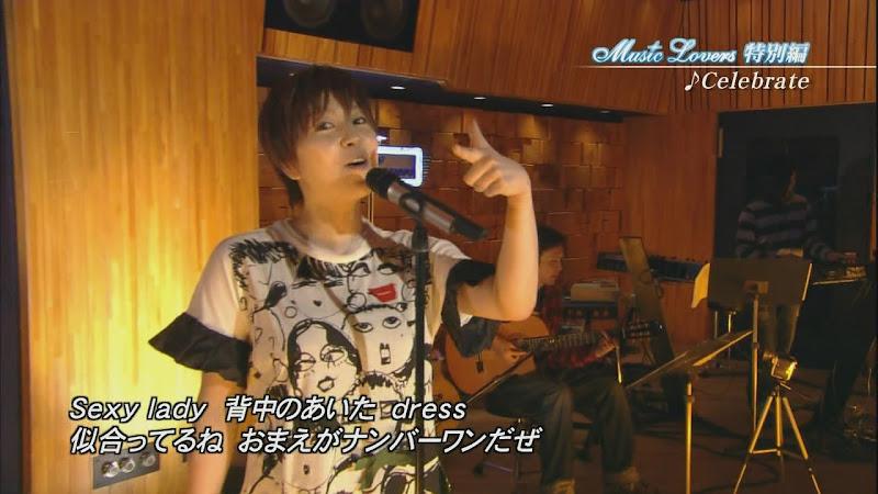 Utada Hikaru at Music Lovers, 2008