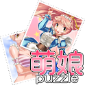 moe puzzle vol01[free] icon