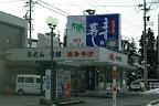 http://picasaweb.google.com/tsudapicasa/xqmxUE/photo#5159677443879924066