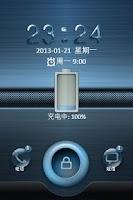 Screenshot of Free Blue Steel Go Locker