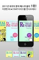Screenshot of English Restart Reading