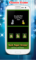 Screenshot of Rock Paper Scissors
