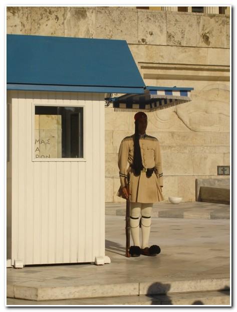 troca da guarda grega
