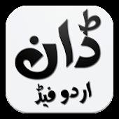 APK App Dawn Urdu Feed for iOS