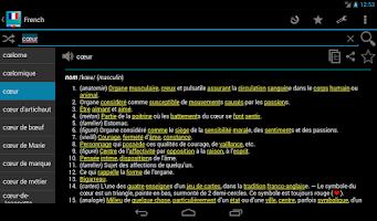 Screenshot of French Dictionary - Offline