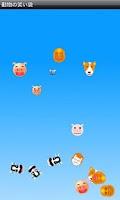 Screenshot of Animal laugh bag (for Infant)