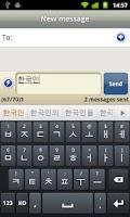 Screenshot of Smart Keyboard PRO