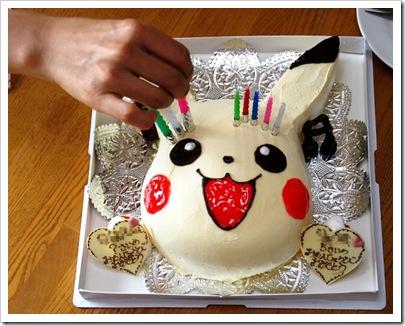 cake_japan_pikachu
