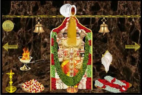Pray Lord Balaji - screenshot