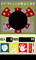 Screenshot of Rock-paper-scissors