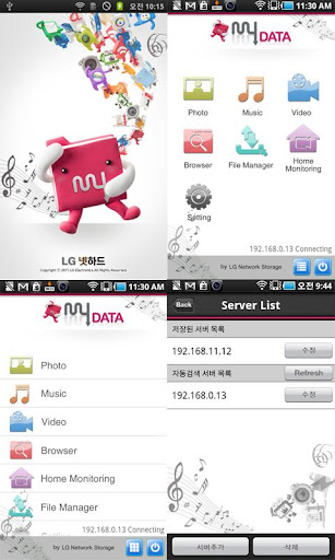 LG MyData Wifi