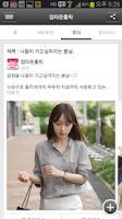 Screenshot of 업타운홀릭을 모바일앱으로 만나세요