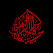حسينية خدام فاطمة الزهراء (ع) APK for Ubuntu