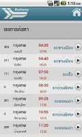 Screenshot of Thai Railway รถไฟไทย