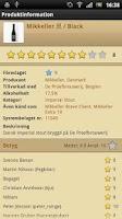 Screenshot of Valv mobile