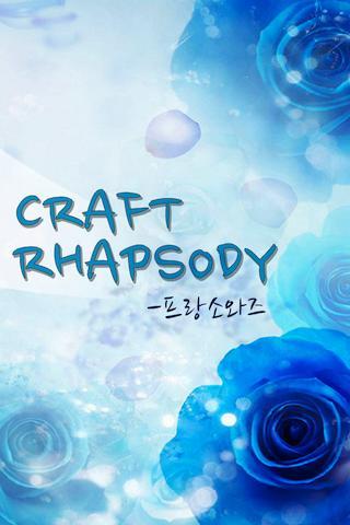 Craft Rhapsody - 판타지소설AppNovel