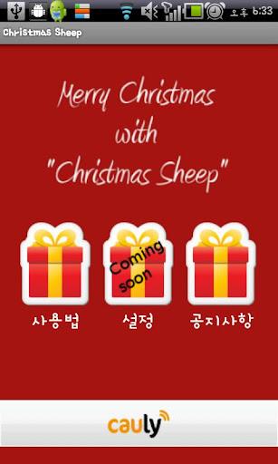 Christmas Sheep Battery Widget