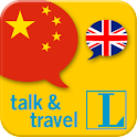 Chinese talk&travel icon