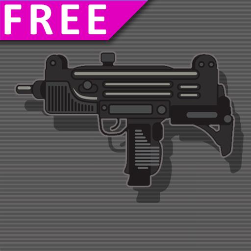 Gun Arsenal LOGO-APP點子