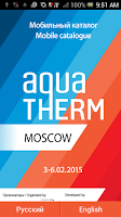 Screenshot of AQUA-THERM