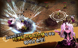 Screenshot of 아브리아