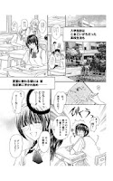Screenshot of 妄想少女オタク系(立ち読みマンガ)