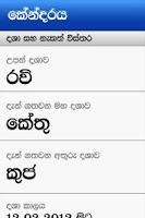 Screenshot of Kendaraya   Horoscope