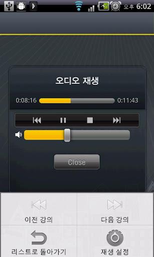 玩教育App|EBS FM 중급중국어 (2012.3월호)免費|APP試玩