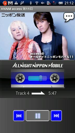【免費媒體與影片App】accessのオールナイトニッポンモバイル第11回-APP點子