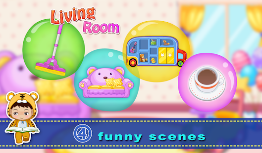 Baby Living Room - screenshot