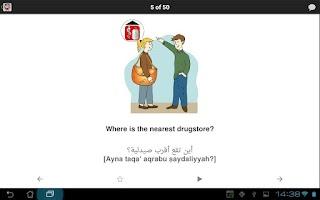 Screenshot of Travel Interpreter Lite
