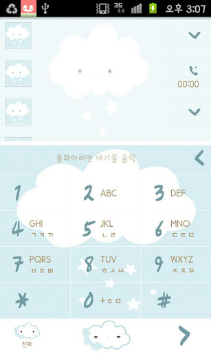Pepe cloud Go contacts theme