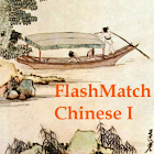 FlashMatch Chinese I icon