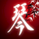iKoto icon