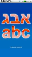 Screenshot of Hebrew/English Translator