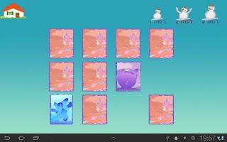 Screenshot of פילים בכל הצבעים - עברית לילדי