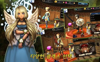 Screenshot of 헤븐소드