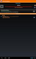 Screenshot of Sitesharing Manager