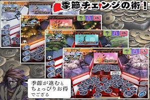 Screenshot of CoinFalls 忍