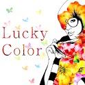 LuckyColor